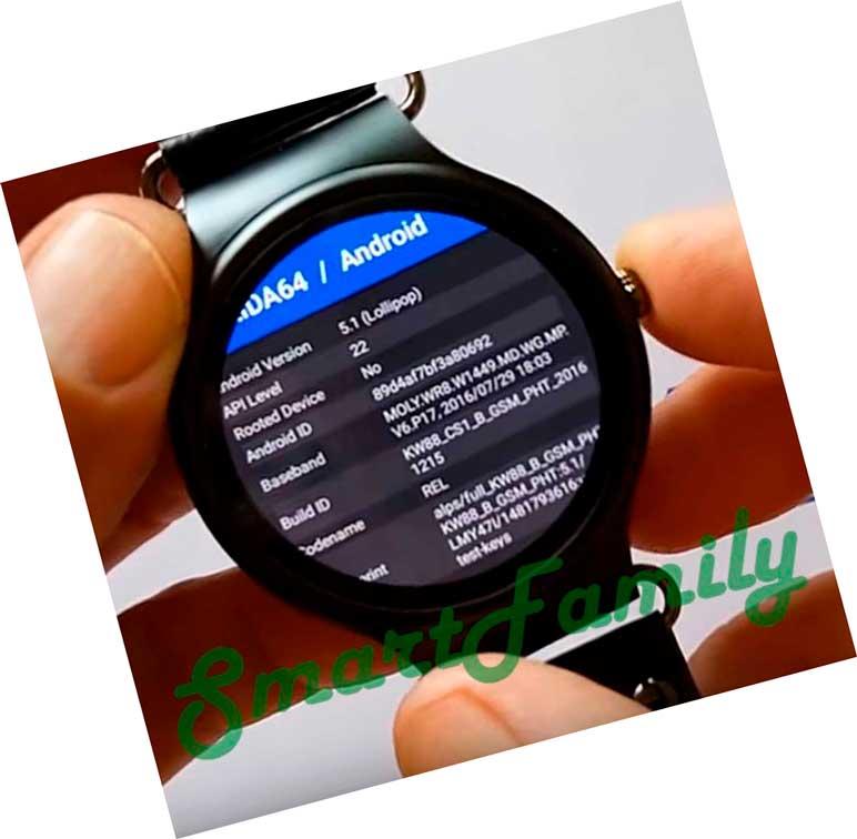 фото Kingwear KW98 меню версия часов