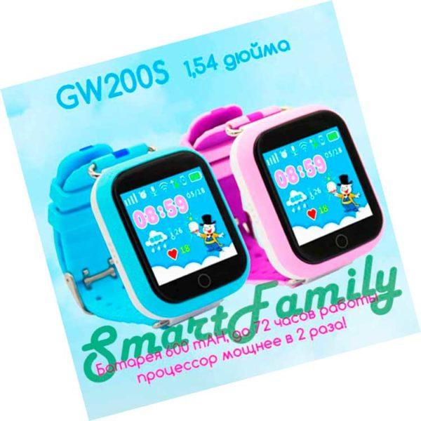 детские часы GW200s