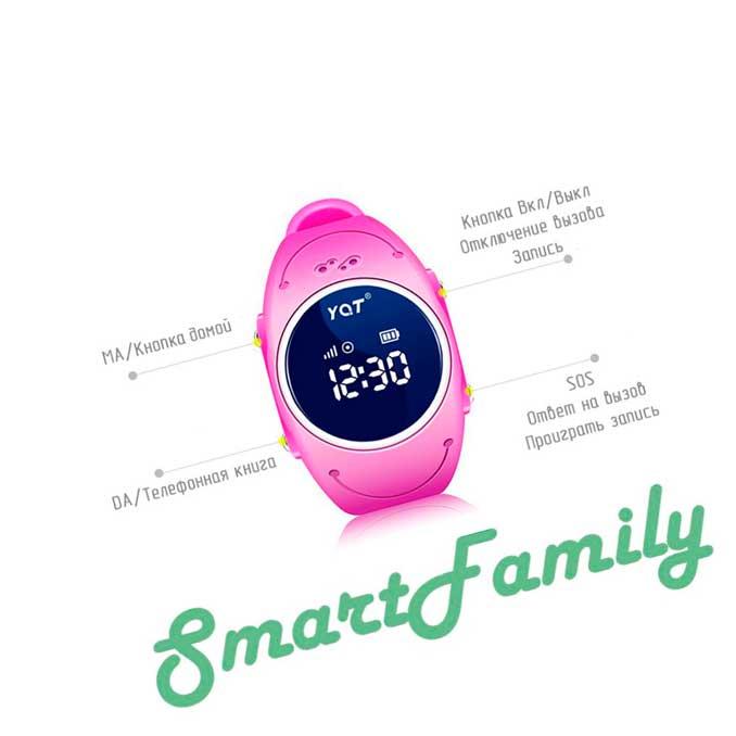 GPS часы для детей W8 розовые