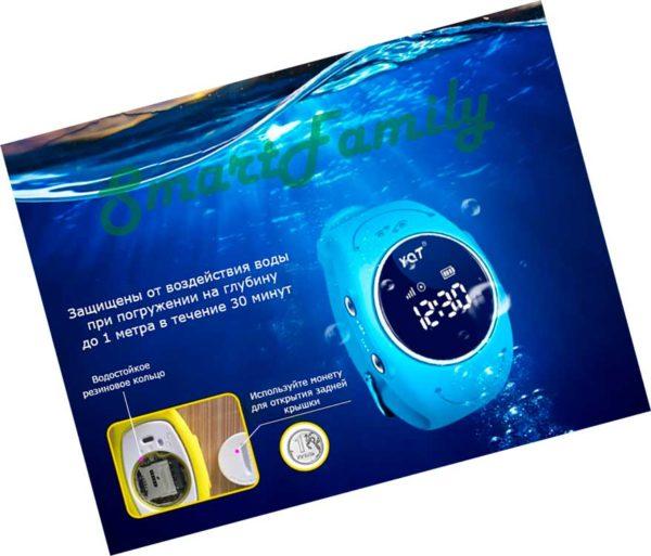 детские умные часы GW300s водонепроницаемые