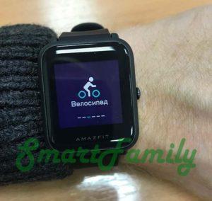 часы amazfit bip велосипед