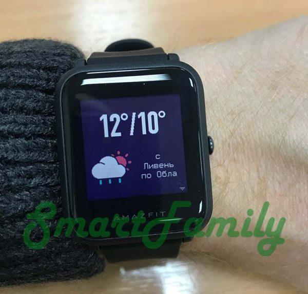 часы xiaomi amazfit погода