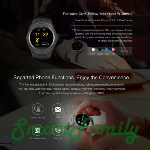 smart watch Y1 с сим картой