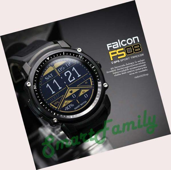 спорт часы fs08