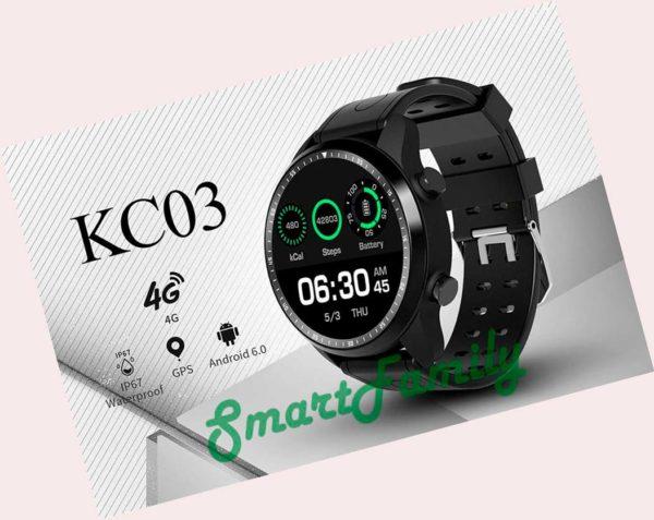Kingwear KC03