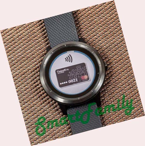 часы VIVOACTIVE 3 с бесконтактной оплатой