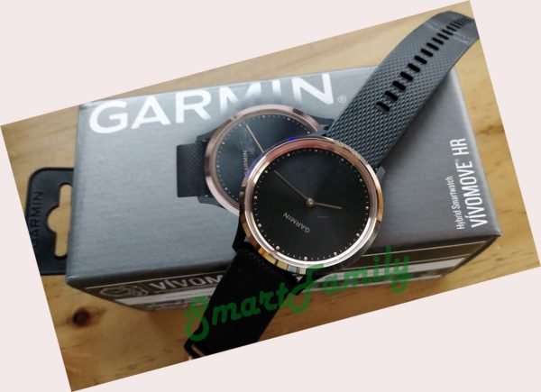 Garmin VIVOMOVE HR упаковка