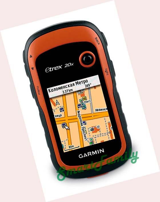 Garmin навигатор ETREX 20X