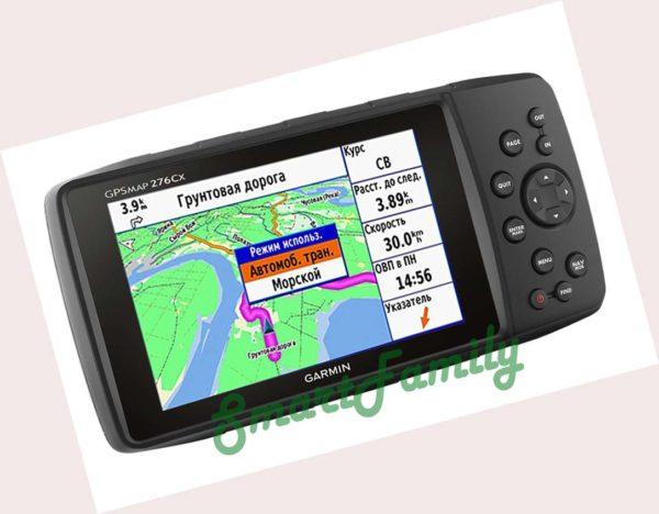 мульти навигатор GPSMAP 276CX