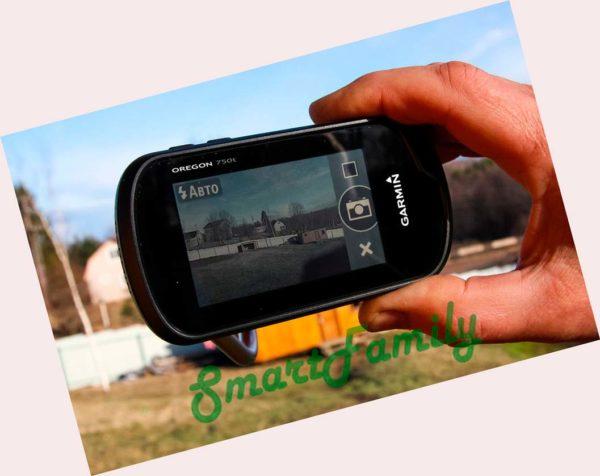 навигатор OREGON 750 качественный