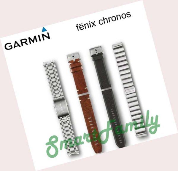 ремешки Fenix Chronos