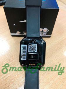 watch D200 тонометр