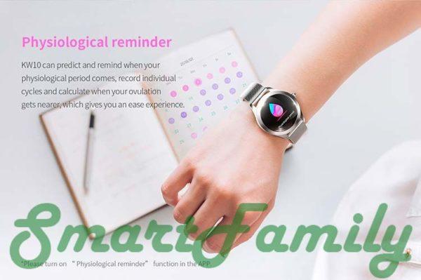 женские умные часы KW10 серебро