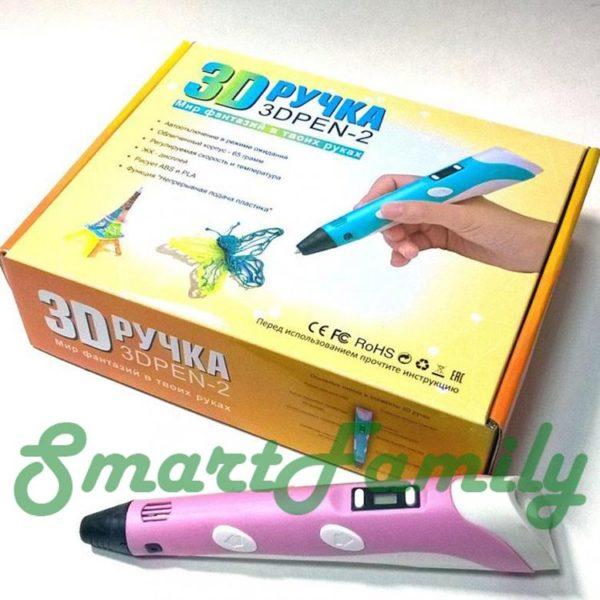 3D Pen-2