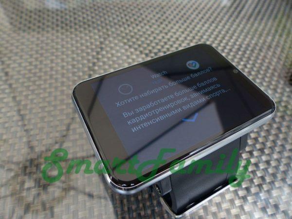 smart watch LEM T