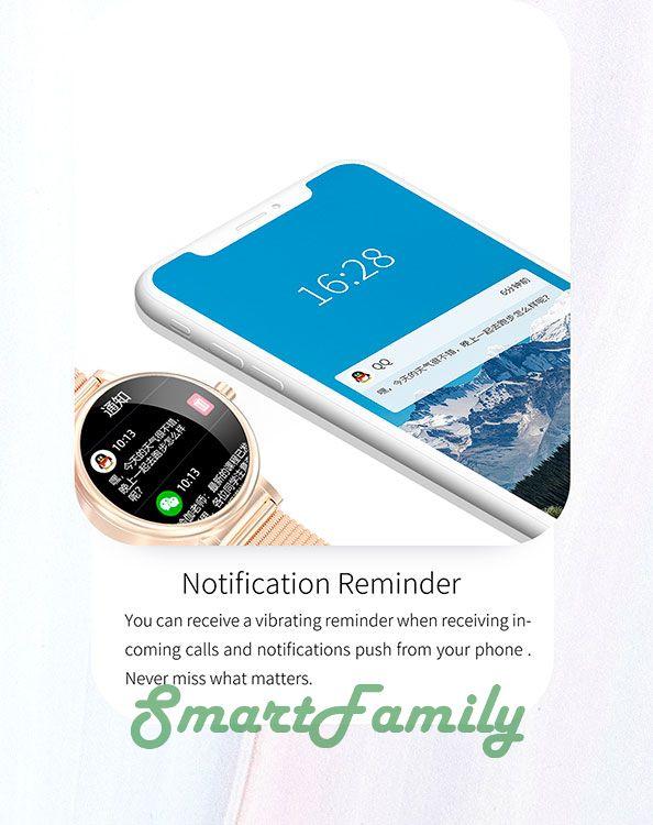 LW06 уведомления смартфона